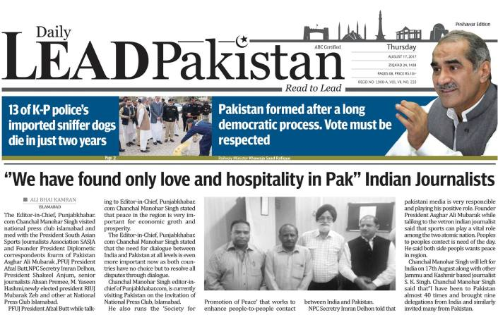 """We have found only love and hospitality in Pakistan"""" Indian"""